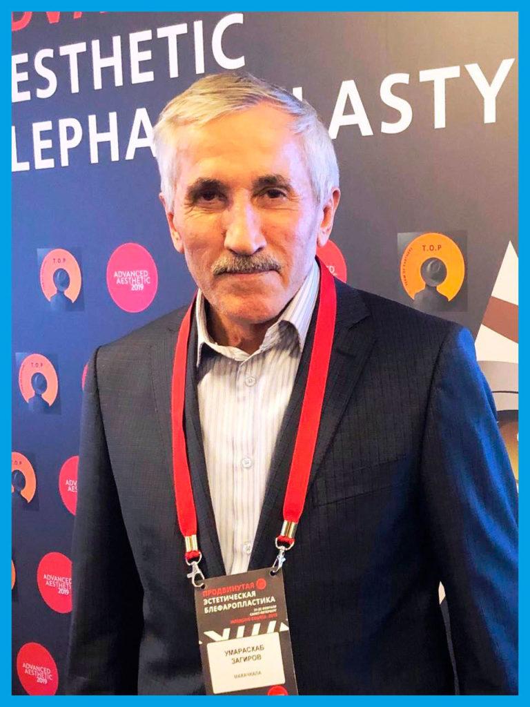 Загиров Умарасхаб Загирович
